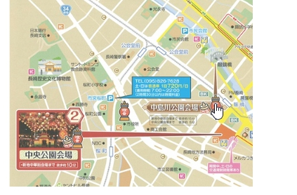 長崎ランタンフェスティバル 駐車場1